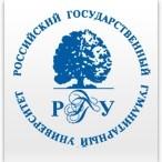 Ресей Мемлекеттік гуманитарлық университеті