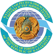 Ministerstvo inostrannyh del Respýbliki Kazahstan