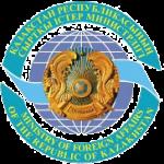 Kazakistan Cumhuriyeti Dışişleri Bakanlığı