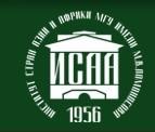 M.Lomonosov Moskova Devlet Üniversitesi Asya ve Afrika Ülkeleri Enstitüsü
