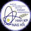 Kırgız Cumhuriyeti Ulusal Bilimler Akademisi