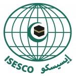 İslami Eğitim, Bilim ve Kültür Organizasyonu (ISESCO)