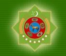 Академия наук Туркменистана