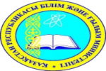 Kazakistan Cumhuriyeti Eğitim ve Bilim Bakanlığı